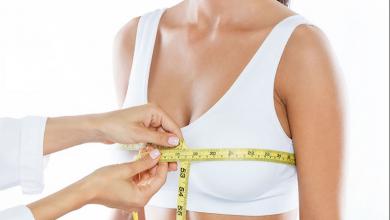 Büyük Göğüslerin Çaresi Meme Küçültme Estetiği