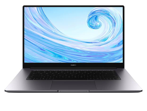 Huawei MateBook D15 (2021) İncelemesi ve Özellikleri