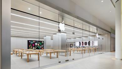 Apple Randevu Almak İçin Yapılması Gerekenler